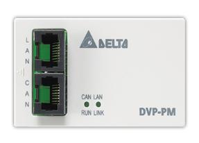 Delta DVP-FPMC